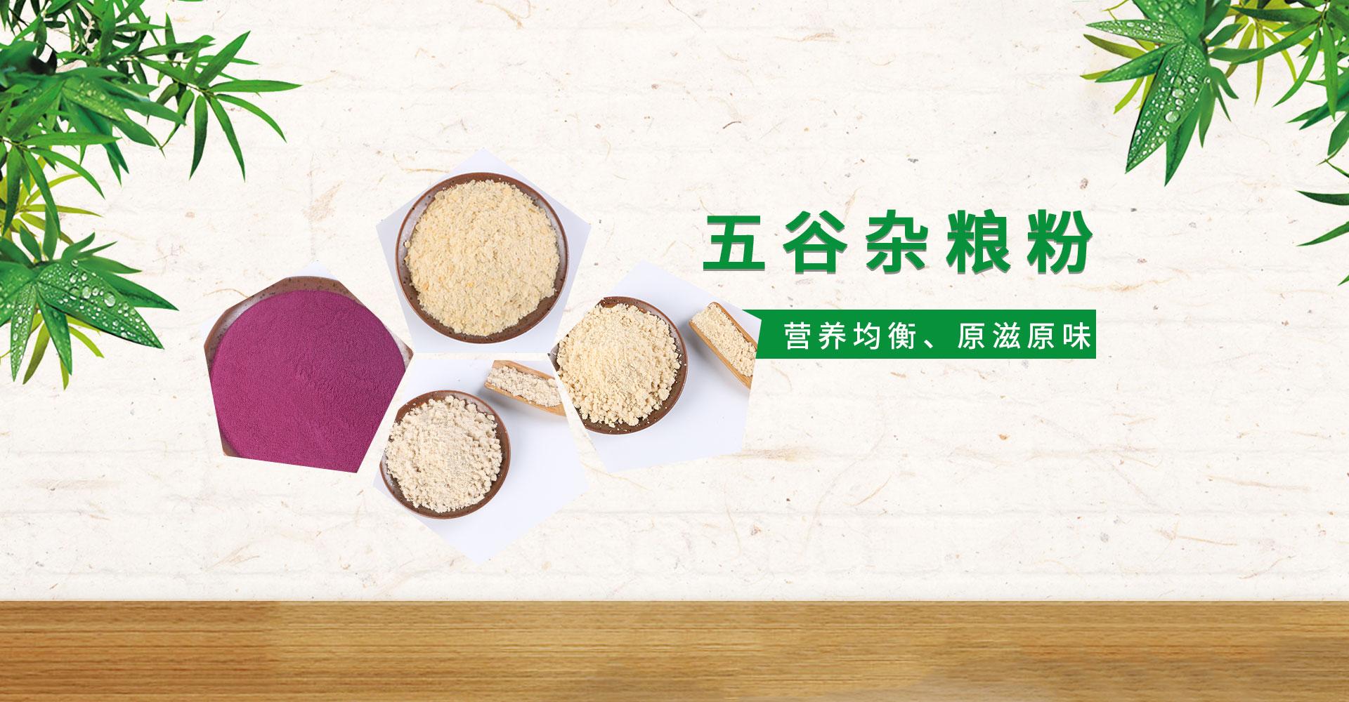 兴化市长虹食品有限公司